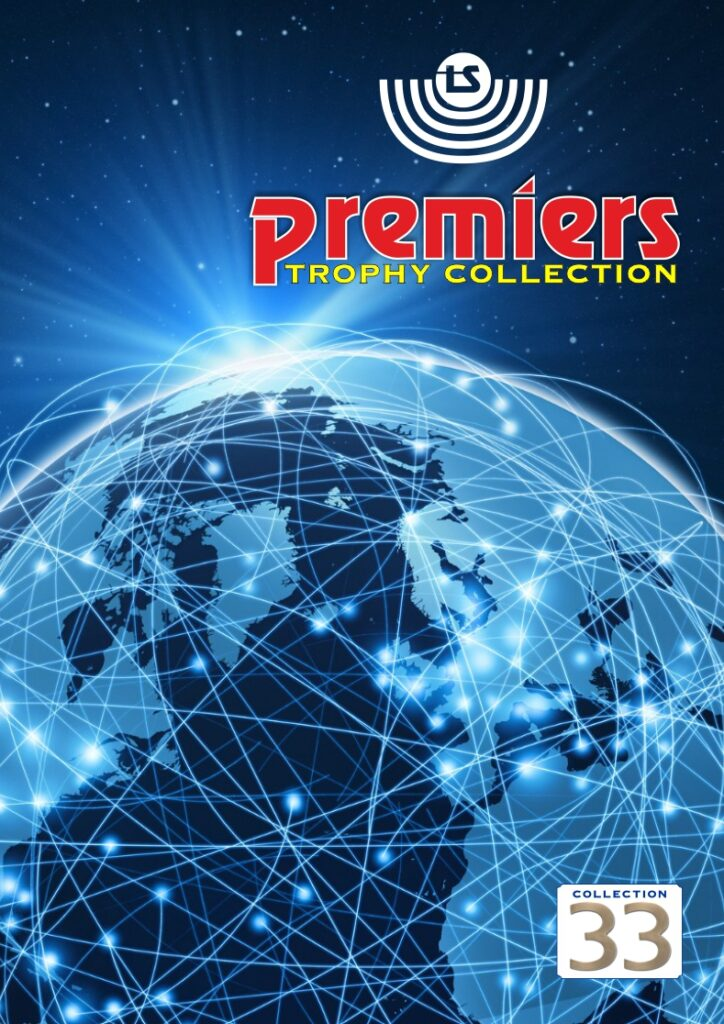 Catalogo premiazioni: Premiers Trophy Collection